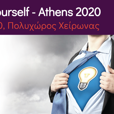 Search Inside Yourself - Athens 2020